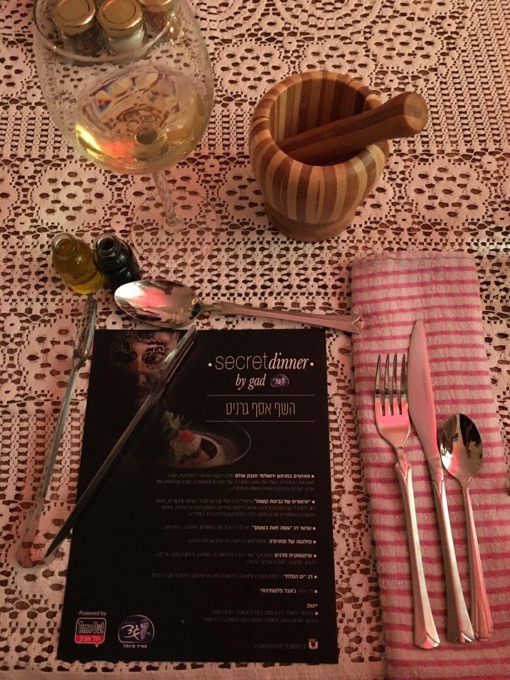 שולחן ארוחה סודית
